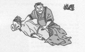 shiatsu-full